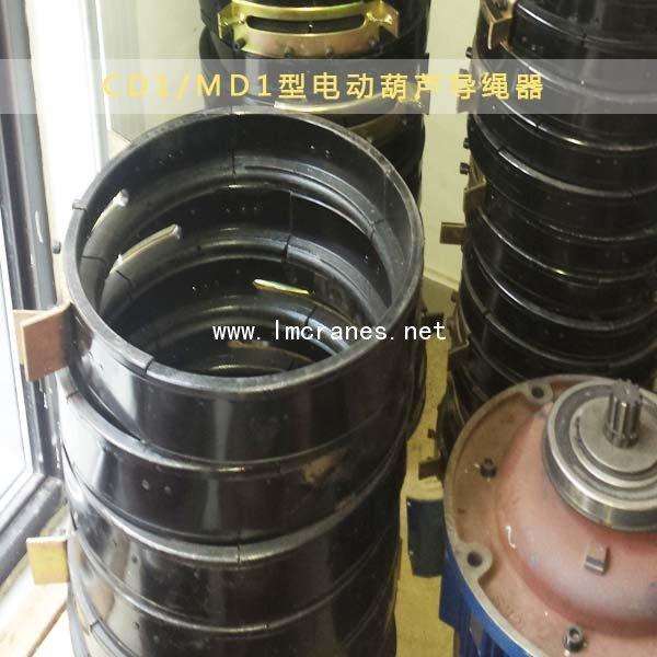 电动葫芦导绳器