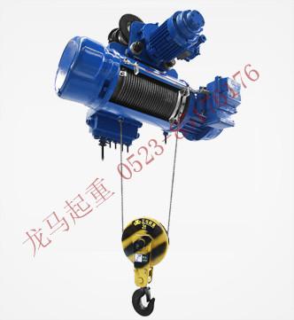 BCD1/BMD1隔爆型电动葫芦-三马电动葫芦