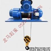 CDS、MDS型冶金电动葫芦CDSⅡ、MDSⅡ第二代冶金葫芦