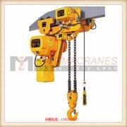 5t低净空型(双回链)单速环链电动葫芦