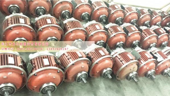 锥形电机及配件