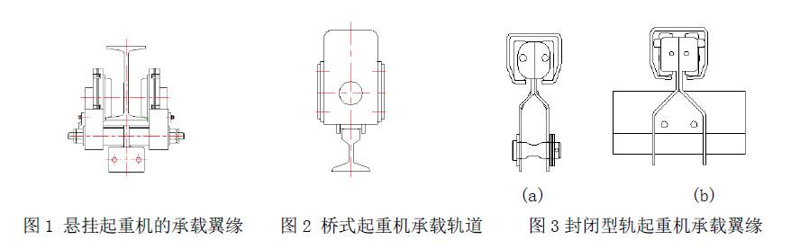电路 电路图 电子 设计 素材 原理图 888_277
